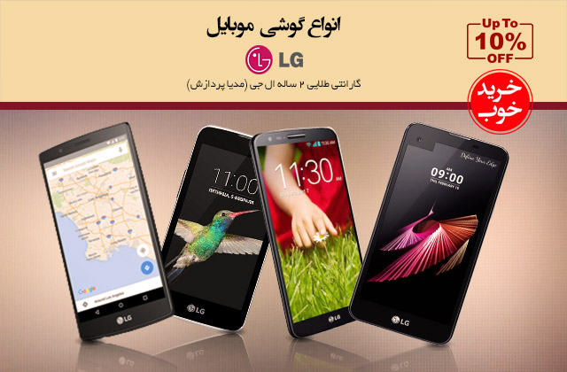 موبایل-وبلاگ-15