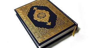 حکایتی از اینکه چرا ما قرآن می خوانیم با اینکه چیزی از آن نمی فهمیم؟