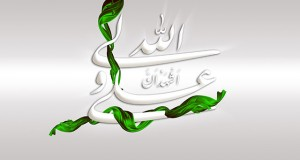 وصیت های حضرت علی علیه السلام به فرزندانش