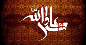 علی علیه السلام نخستین مرد مسلمان