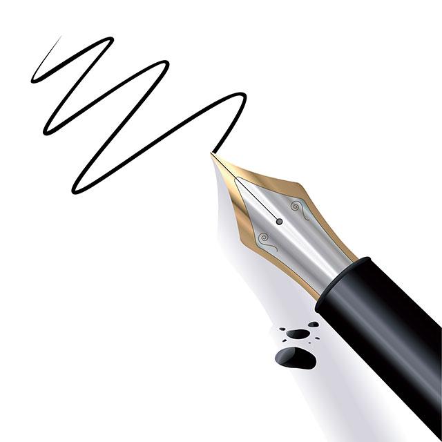 خودنویسهایی در جوهر تاریخ