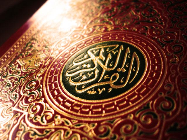 فضیلت خواندن قرآن و توسل به آن