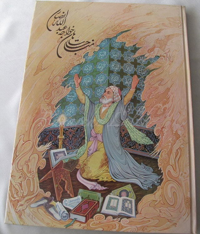 نام و نسب خواجه عبدالله الانصاری