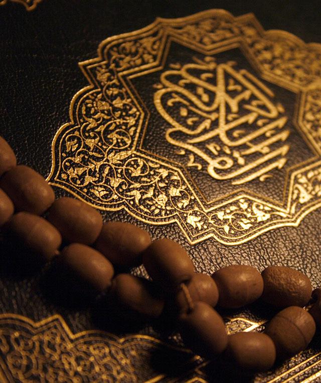 استخاره با قرآن کریم