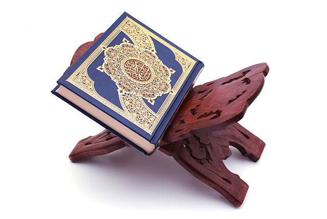 فواید خواندن قرآن