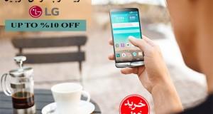 ششمین خرید خوب فروردین ماه: گوشیهای موبایل ال جی