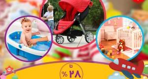 بیست و دومین خرید خوب اردیبهشت ماه : سیسمونی نوزاد برند Chicco و Summer