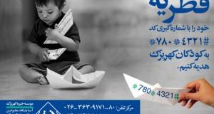 🌺 عید سعید فطر پیشاپیش مبارک 🌺