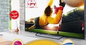 چهارمین خرید خوب تیرماه : تلویزیون های الجی و سامسونگ