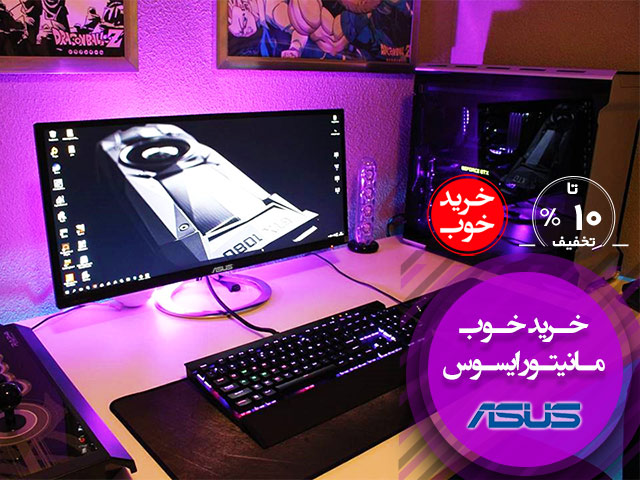 AsusMonitor-Web