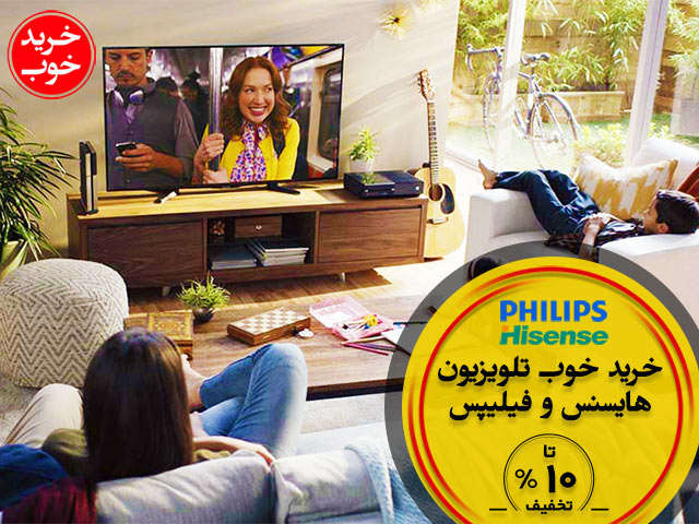 Hisense&Philips-Web