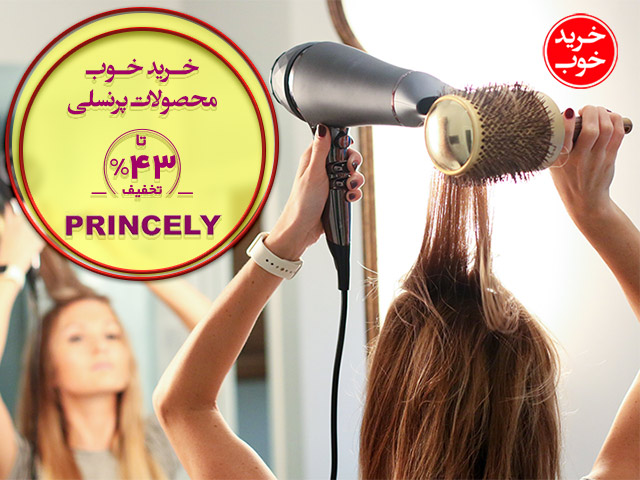 Cosmetics9-Web (2)(1)