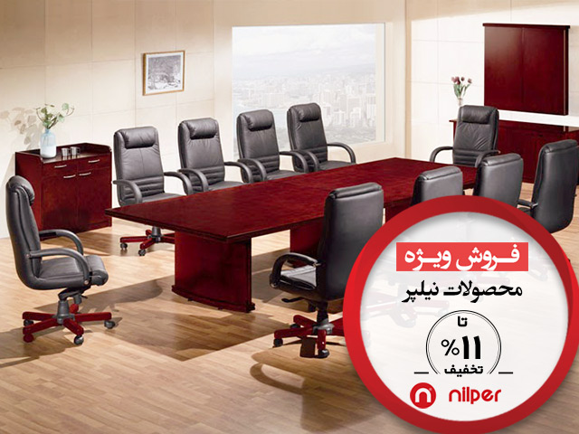 چهاردهمین فروش ویژه بهمن: محصولات نیلپر