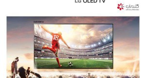 در جشنواره ویژه تلویزیون های الجی، استادیوم را به خانه ببرید