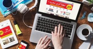 مهمترین مزیتهای فروشگاه اینترنتی زنبیل نسبت به سایر فروشگاههای اینترنتی