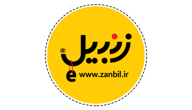 Zanbil-i-logo-640