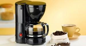 معجزه لاغری با قهوه ساز خانگی